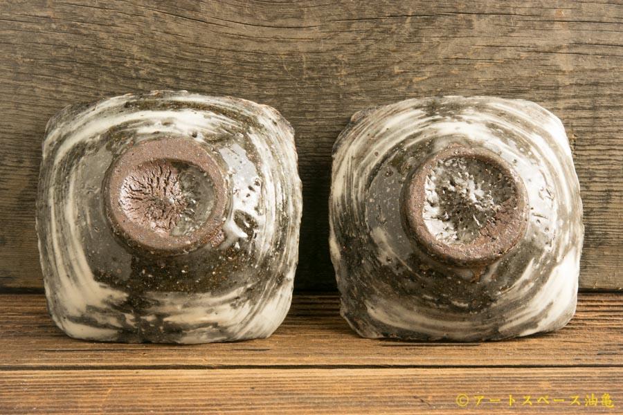 画像4: 梅田健太郎「刷毛目唐津 四方豆皿」
