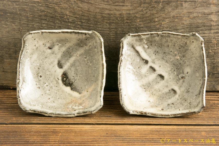 画像1: 梅田健太郎「粉引唐津 四方豆皿」