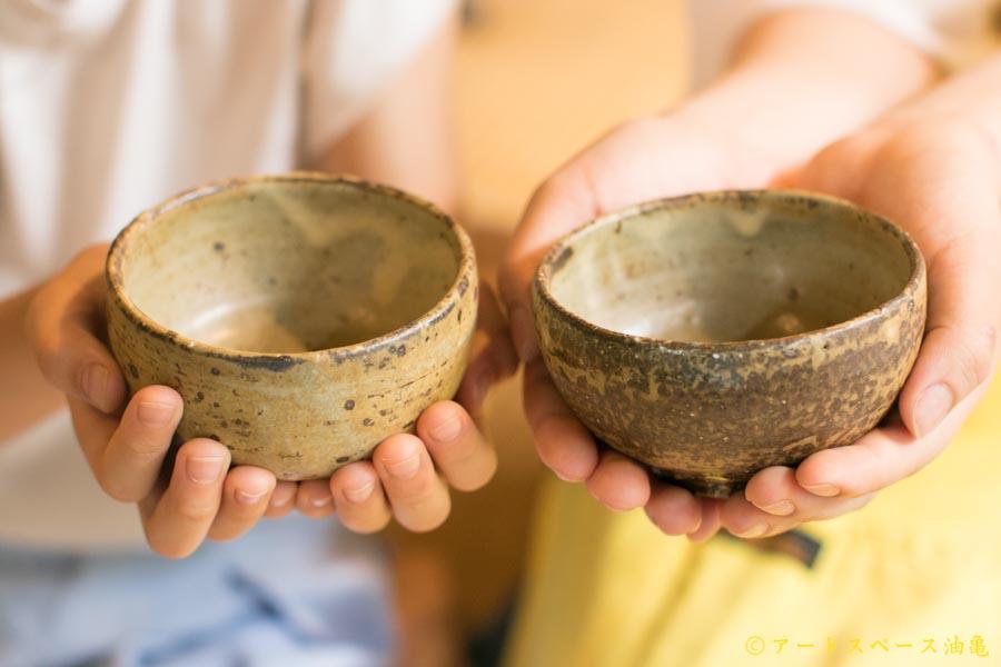 画像1: 梅田健太郎「松井農園マスカット オブ アレキサンドリア 粉引唐津ブドウ灰 小鉢」