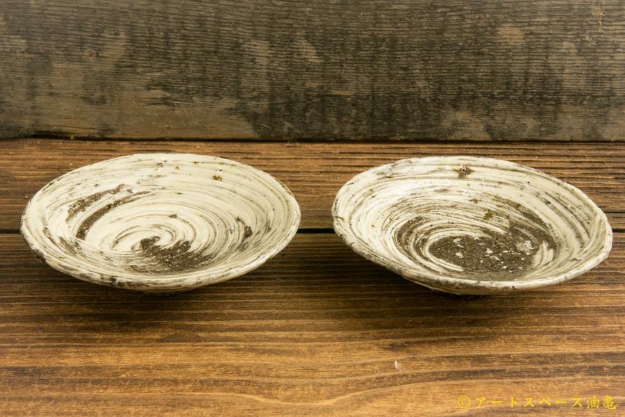 画像3: 梅田健太郎「刷毛目唐津 豆皿」
