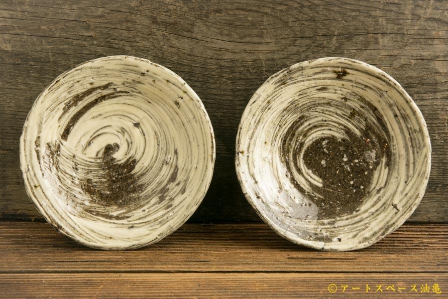 画像1: 梅田健太郎「刷毛目唐津 豆皿」