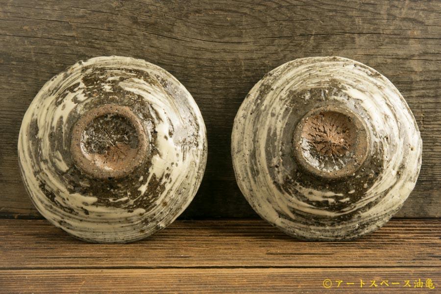 画像4: 梅田健太郎「刷毛目唐津 豆皿」