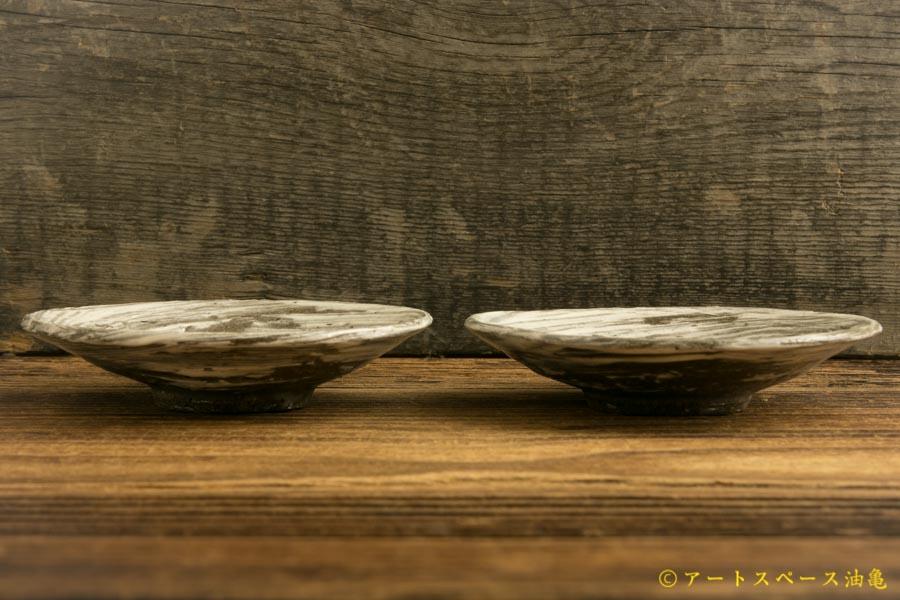 画像2: 梅田健太郎「刷毛目唐津 豆皿」