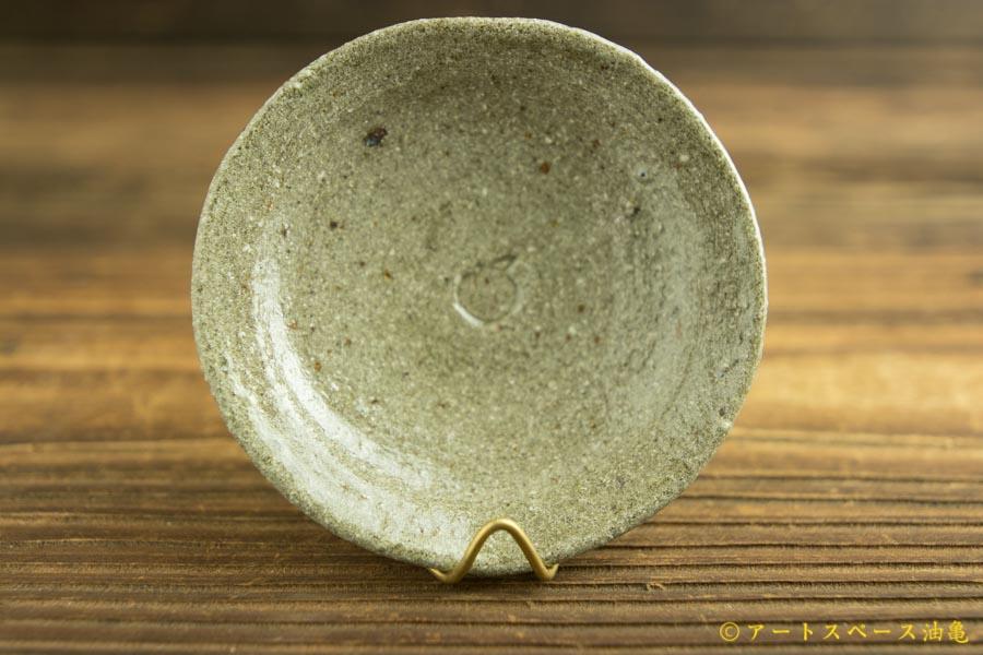 画像1: 梅田健太郎「にご桃農園 清水白桃灰釉 豆皿」