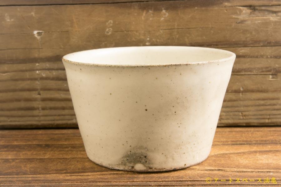 画像1: 八木橋昇 「粉引きマット 3.5寸碗」