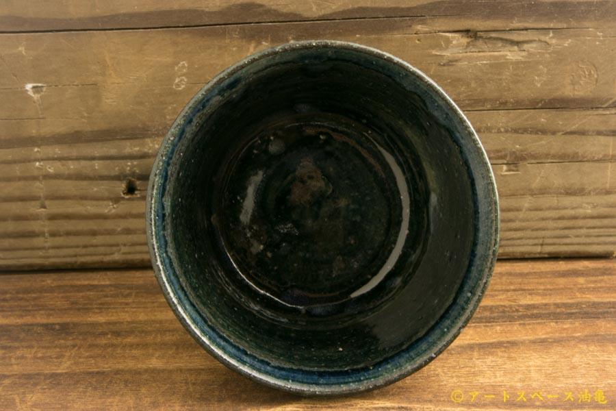 画像2: 八木橋昇「黒呉須 3.5寸碗」