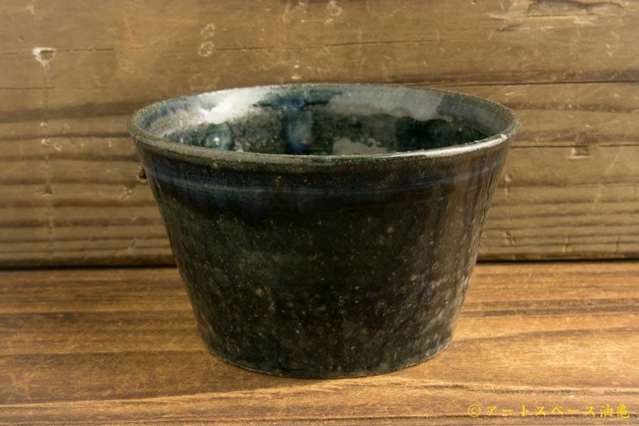 画像1: 八木橋昇「黒呉須 3.5寸碗」