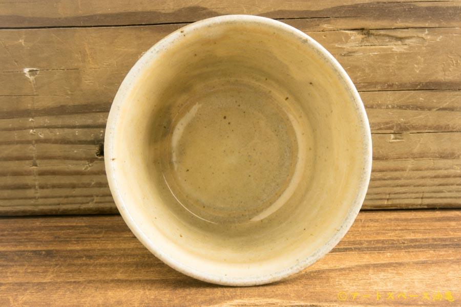 画像2: 八木橋昇「黄化粧 3.5寸碗」