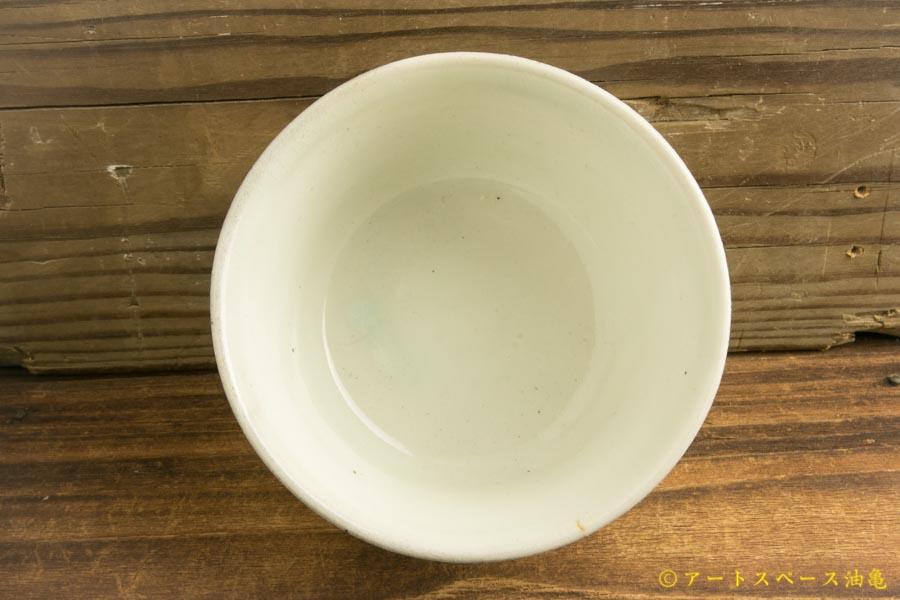 画像2: 八木橋昇 「粉引きマット 4寸深鉢」