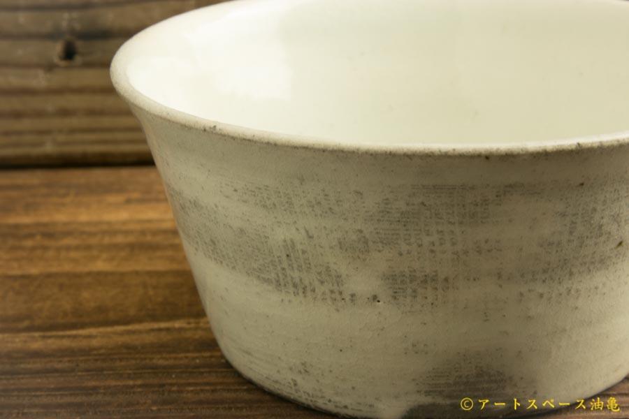 画像2: 八木橋昇 「古粉引き三島 4寸深鉢」