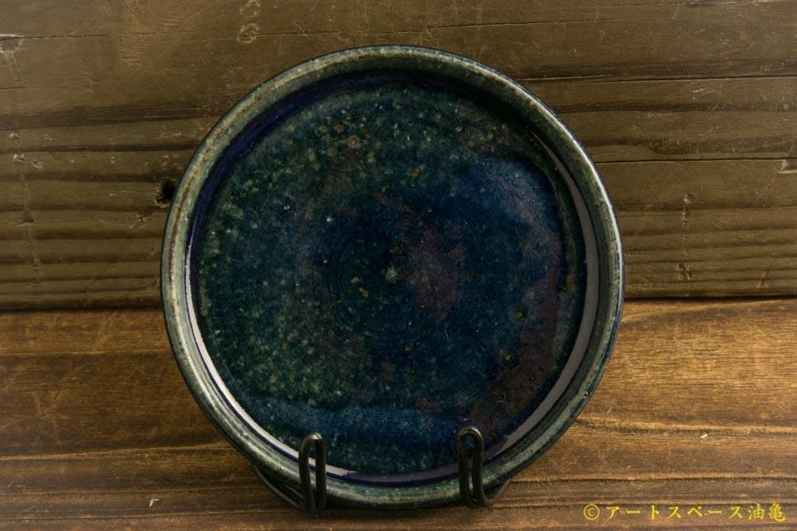 画像1: 八木橋昇「黒呉須 豆台皿」