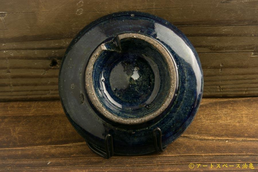 画像3: 八木橋昇「黒呉須 豆台皿」