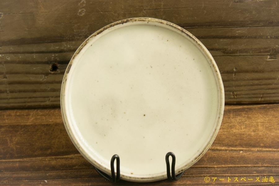 画像1: 八木橋昇「粉引きマット 豆台皿」