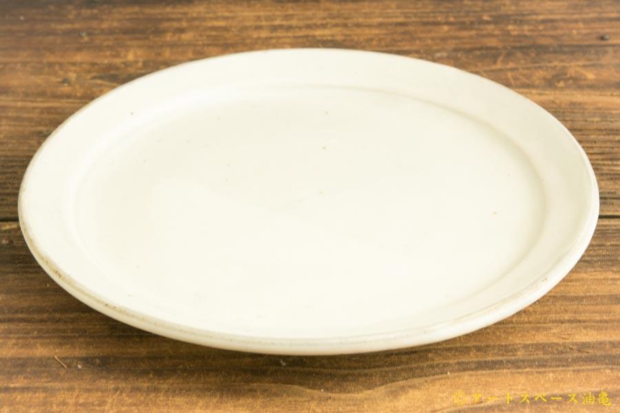画像3: 八木橋昇「粉引マット リム皿7寸」