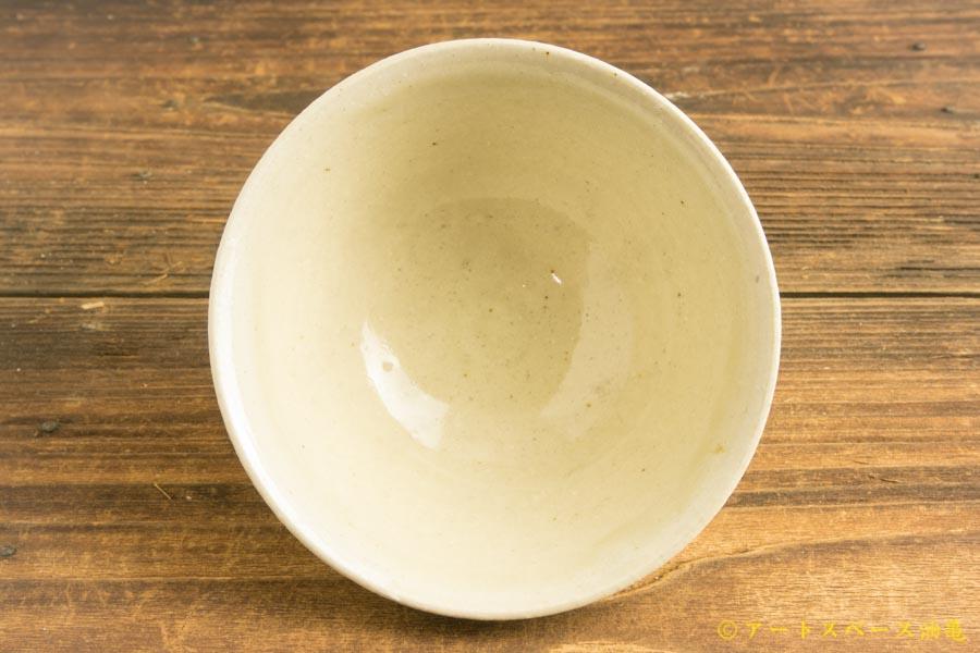 画像3: 八木橋昇「灰釉 飯碗深」