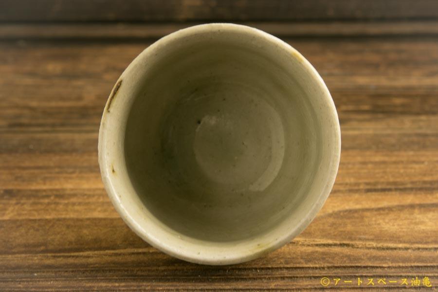 画像4: 八木橋昇「灰ビードロ ぐい」