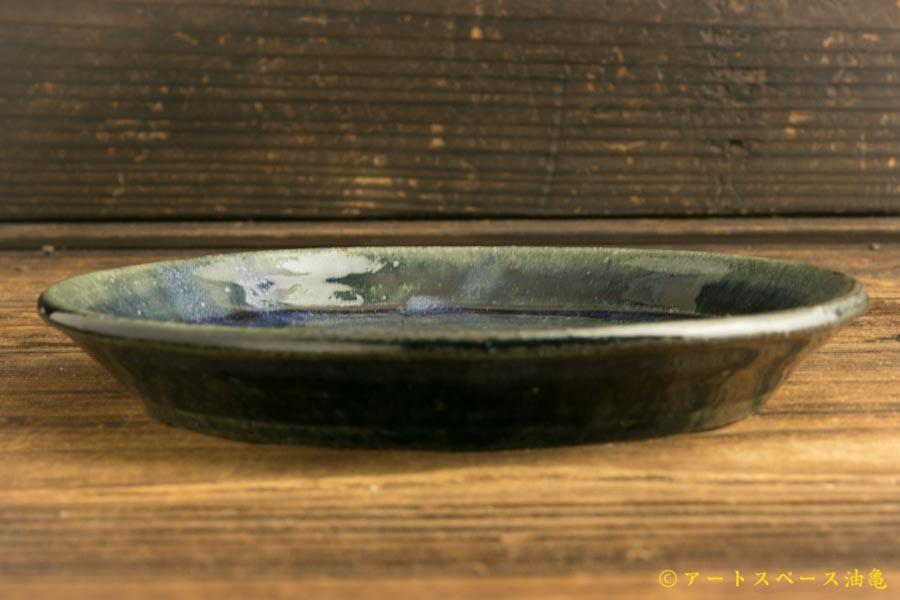 画像2: 八木橋昇「黒呉須 5寸盆皿」