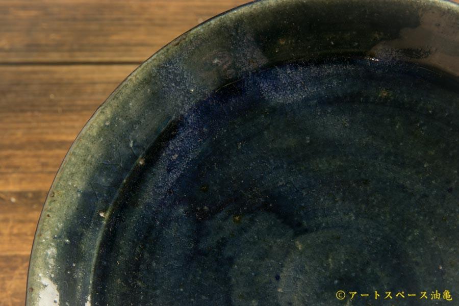 画像3: 八木橋昇「黒呉須 5寸盆皿」