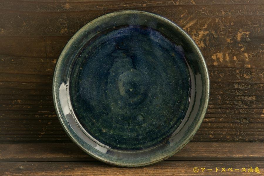 画像4: 八木橋昇「黒呉須 5寸盆皿」