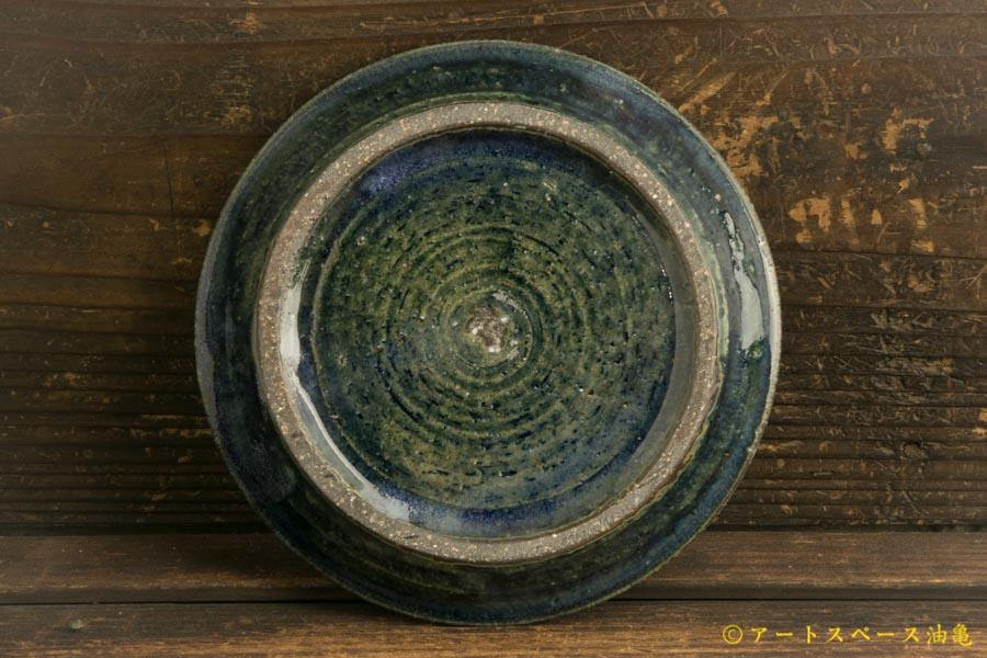 画像5: 八木橋昇「黒呉須 5寸盆皿」