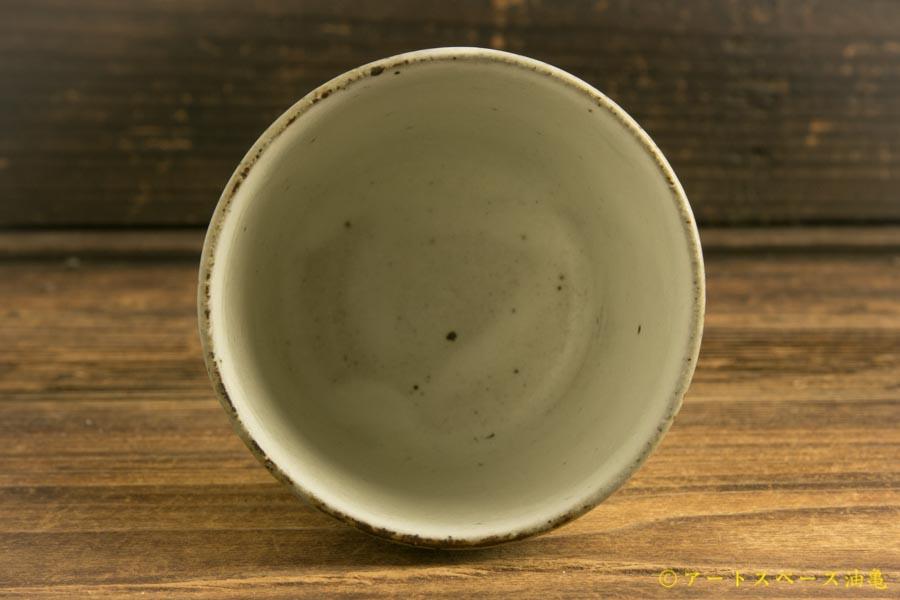 画像3: 八木橋昇「刷毛マット ちょく」