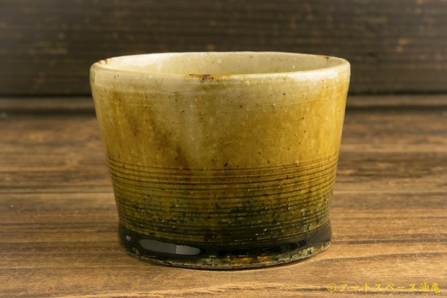 画像1: 八木橋昇「呉須飴 フリーカップ」
