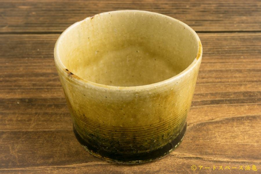 画像2: 八木橋昇「呉須飴 フリーカップ」