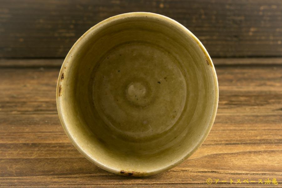 画像3: 八木橋昇「呉須飴 フリーカップ」