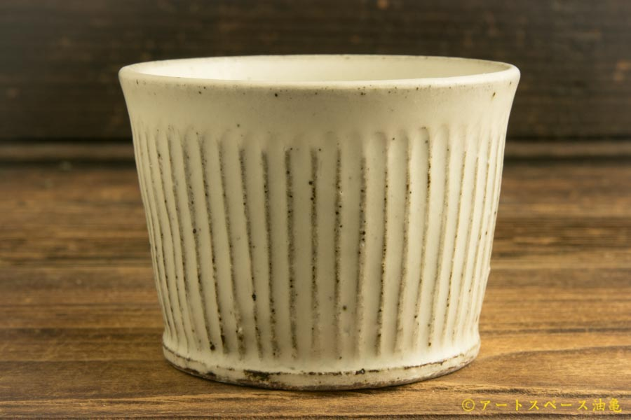 画像2: 八木橋昇「粉引きマットしのぎ フリーカップ」