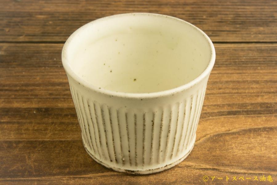 画像1: 八木橋昇「粉引きマットしのぎ フリーカップ」