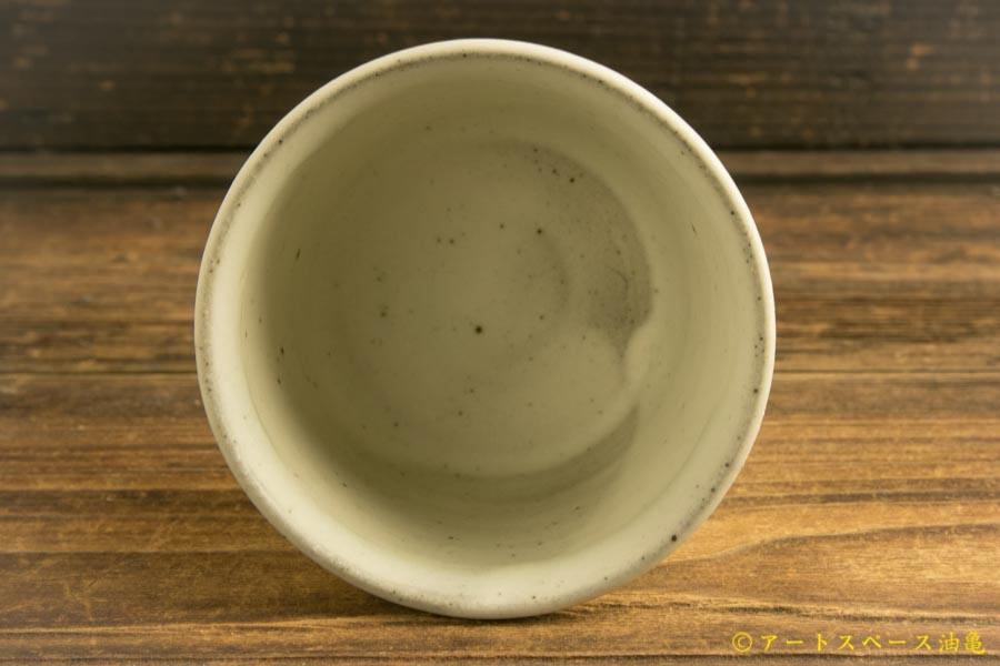 画像4: 八木橋昇「粉引きマットしのぎ フリーカップ」