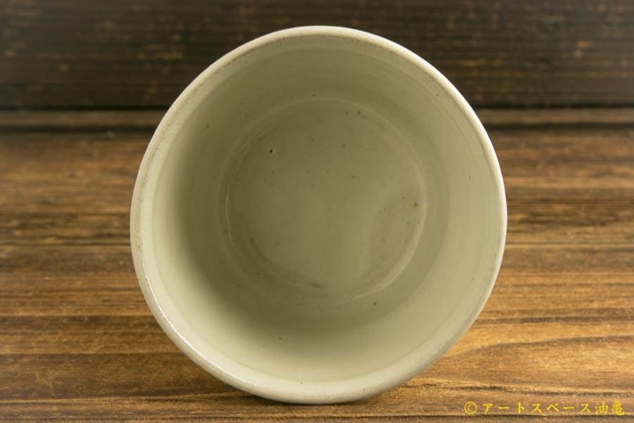 画像3: 八木橋昇「古粉引き三島 そばちょこ」
