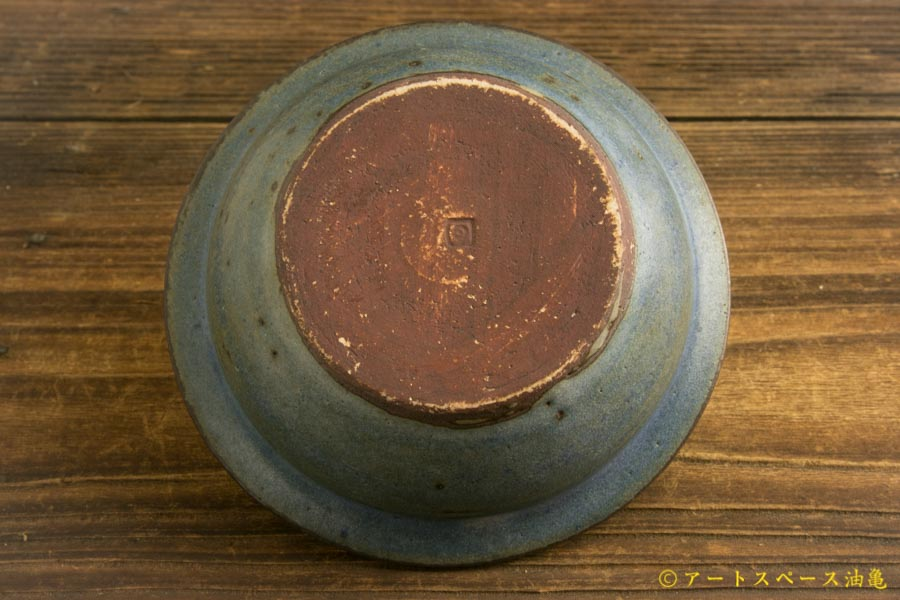 画像5: 八木橋昇 「耐熱青白 リム小鉢」