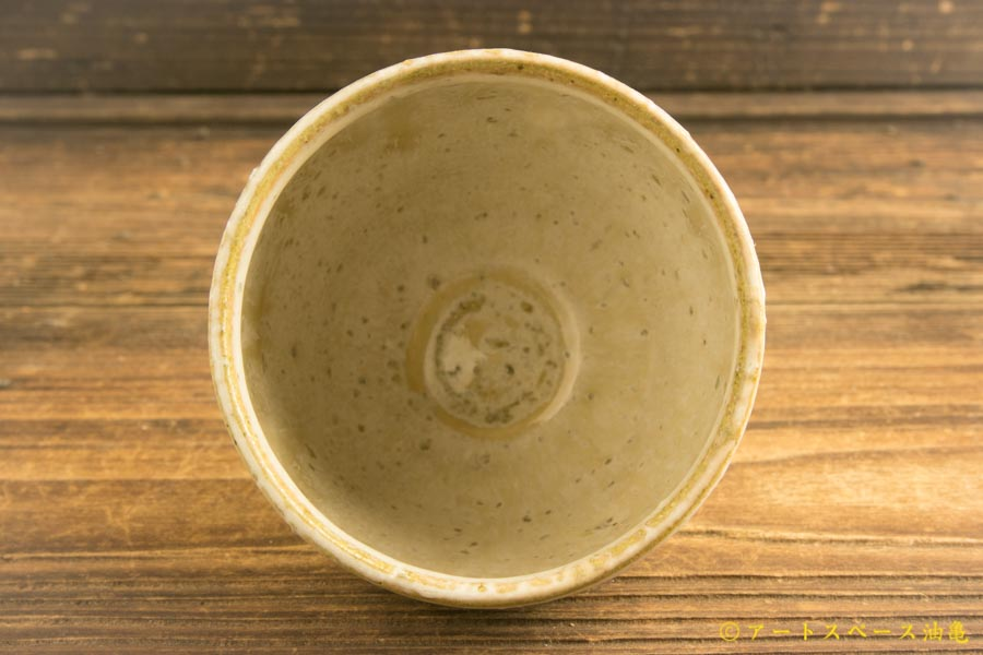 画像3: 八木橋昇「黄化粧 荒土丸カップ長」
