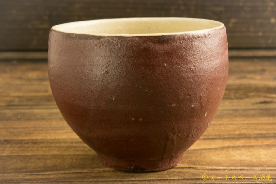 画像1: 八木橋昇「赤つち 丸カップ中」〈一品作〉