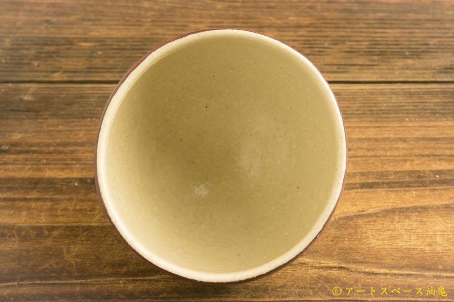 画像3: 八木橋昇「赤つち 丸カップ中」〈一品作〉
