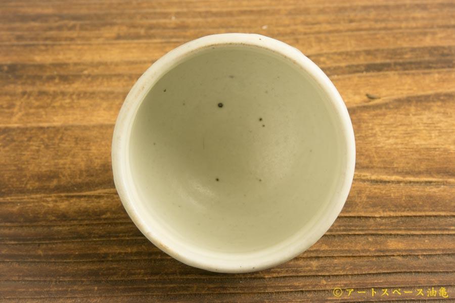 画像4: 八木橋昇「粉引き ぐい」<一品作>