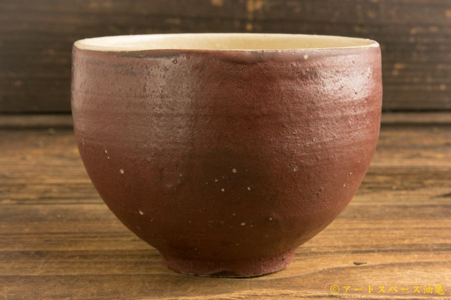 画像1: 八木橋昇「赤つち 碗」<一品作>