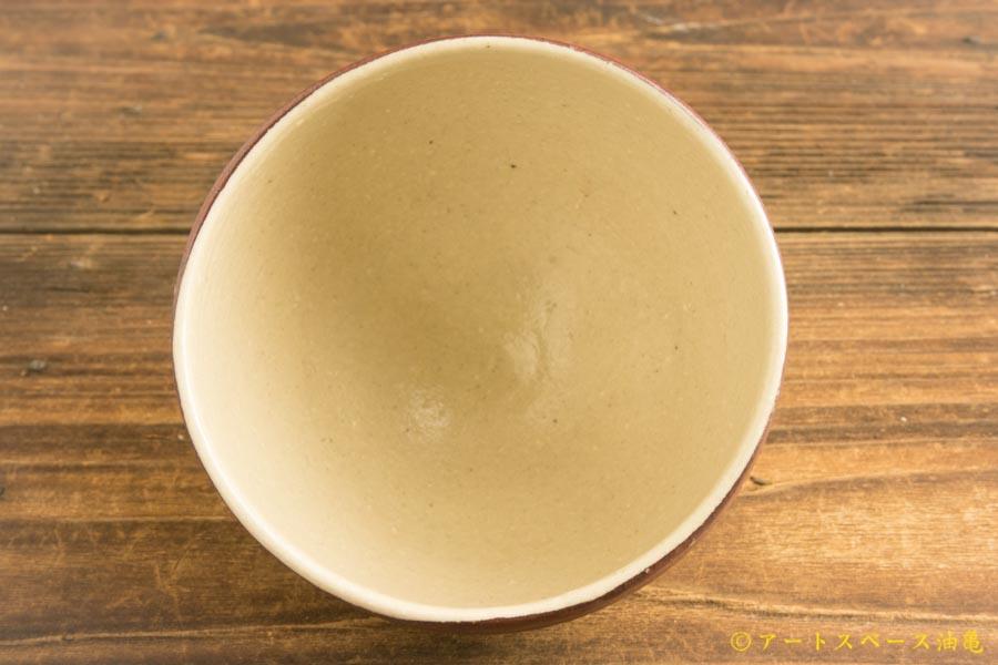 画像3: 八木橋昇「赤つち 碗」<一品作>
