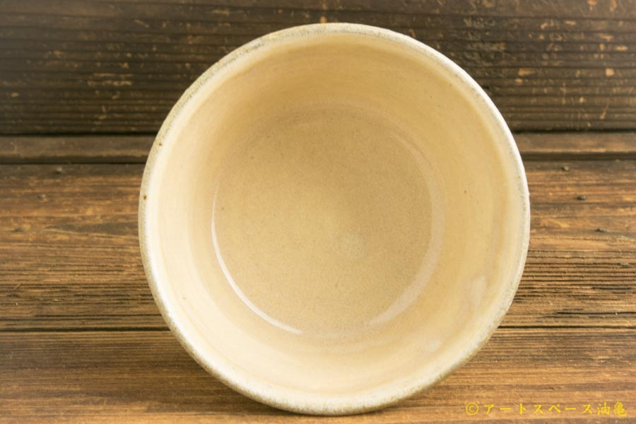 画像3: 八木橋昇「黄化粧 4寸深鉢」