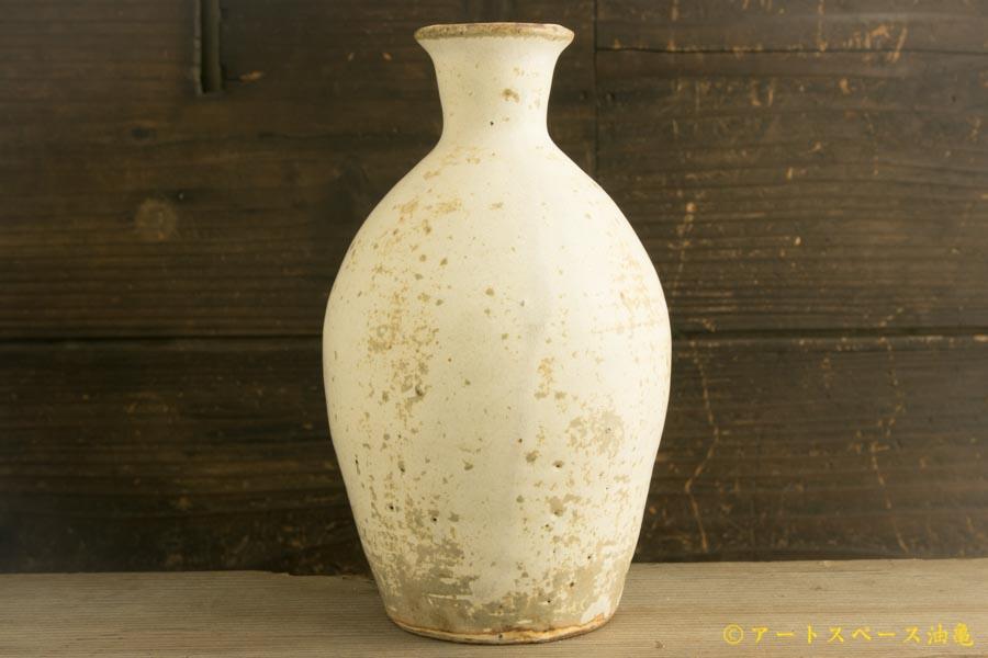 画像1: 八木橋昇「白粉引 徳利」