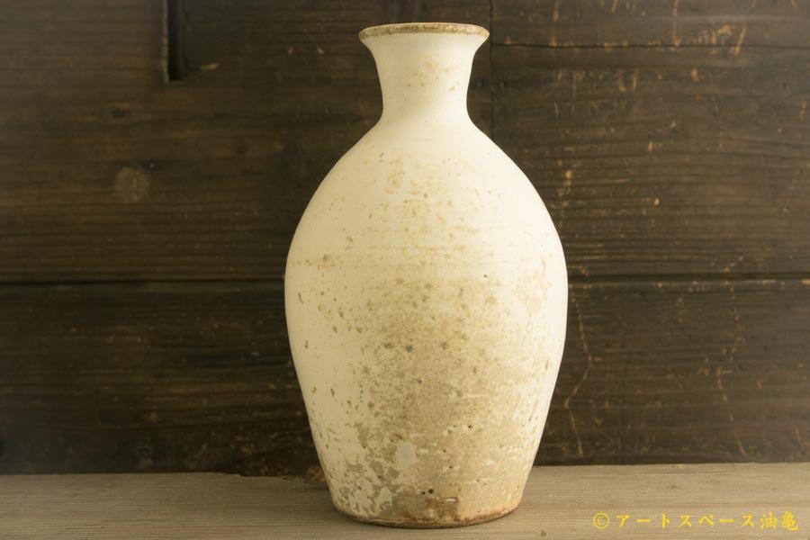 画像2: 八木橋昇「白粉引 徳利」