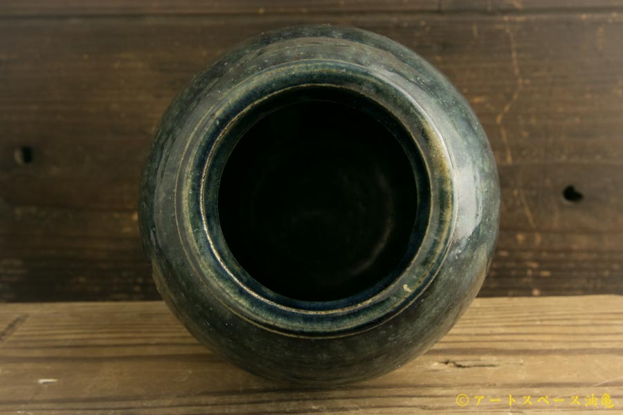 画像4: 八木橋昇「黒呉須 花入れ」