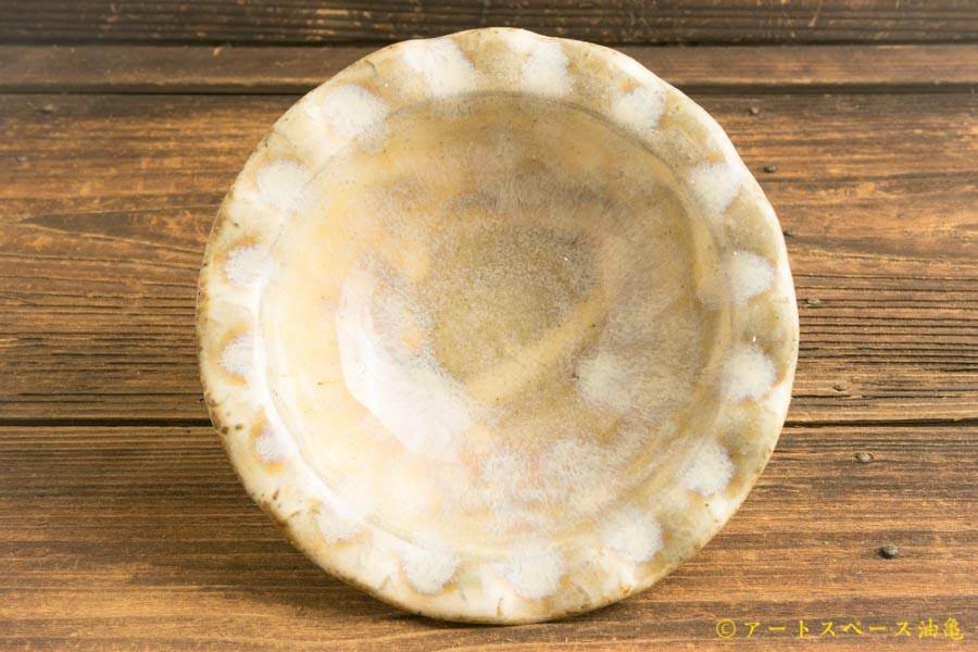 画像2: 八木橋昇「黄化粧 フリル鉢」