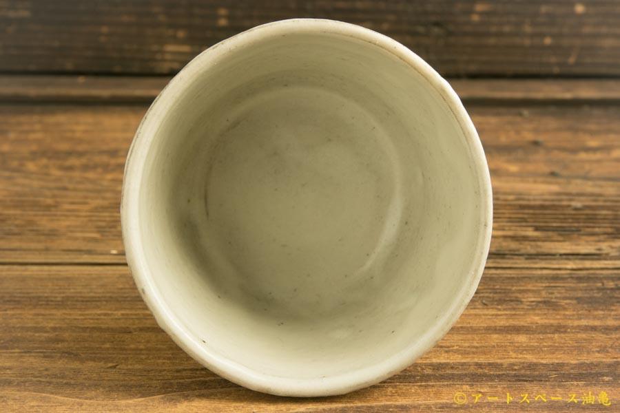 画像3: 八木橋昇「白化粧 そば猪口」