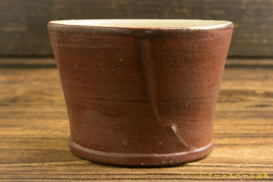 画像1: 八木橋昇「赤つち フリーカップ」