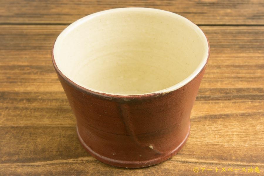 画像2: 八木橋昇「赤つち フリーカップ」