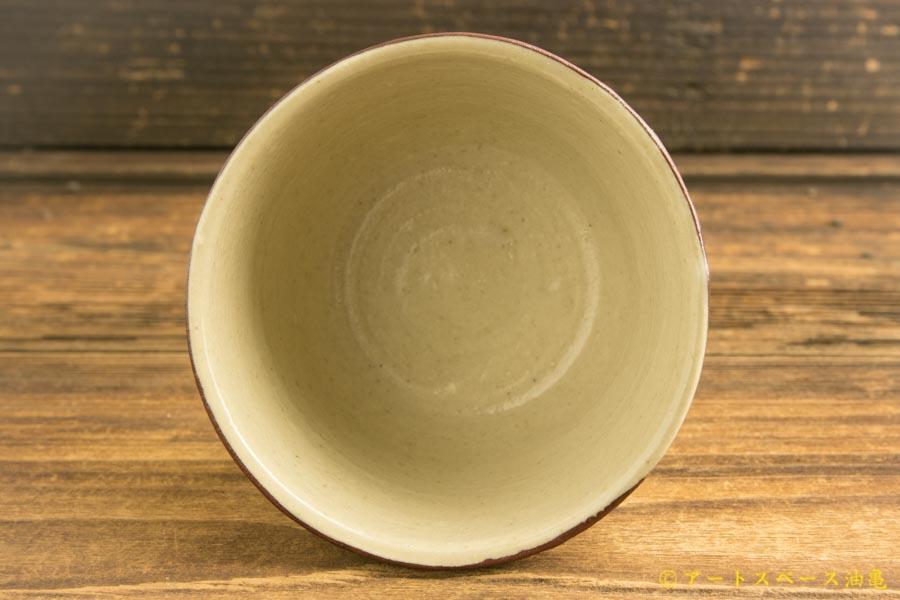 画像3: 八木橋昇「赤つち フリーカップ」
