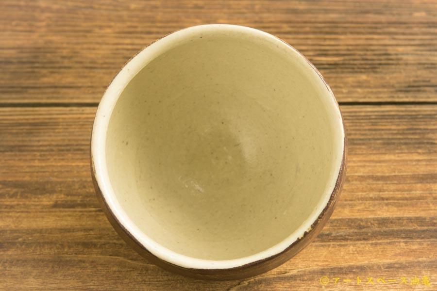画像3: 八木橋昇「赤つち 丸カップ」