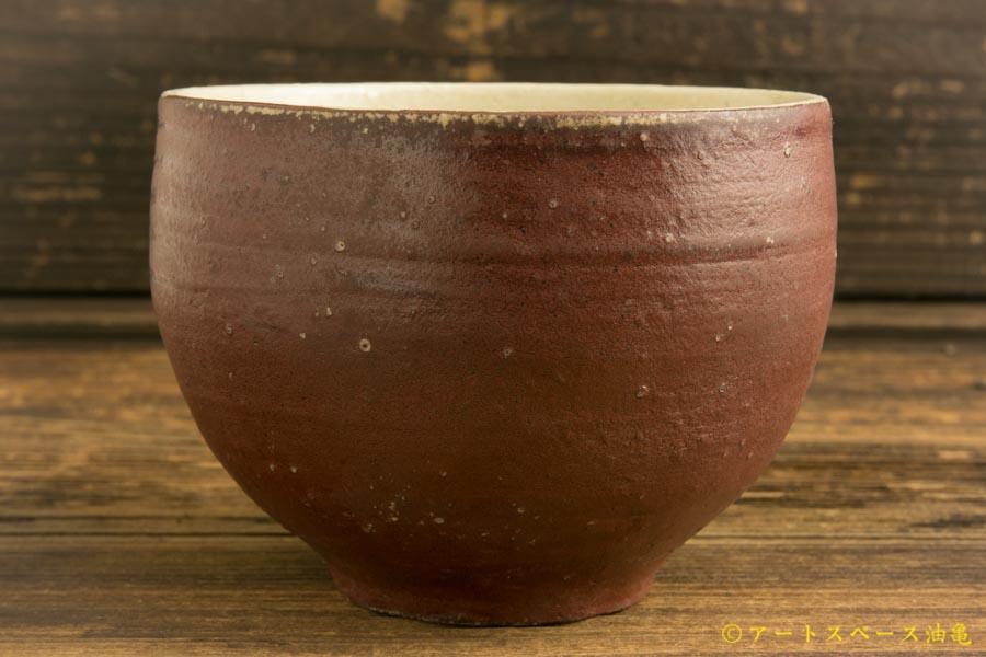画像1: 八木橋昇「赤つち 碗」